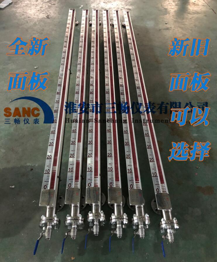 UHZ-517T14磁翻柱液位计