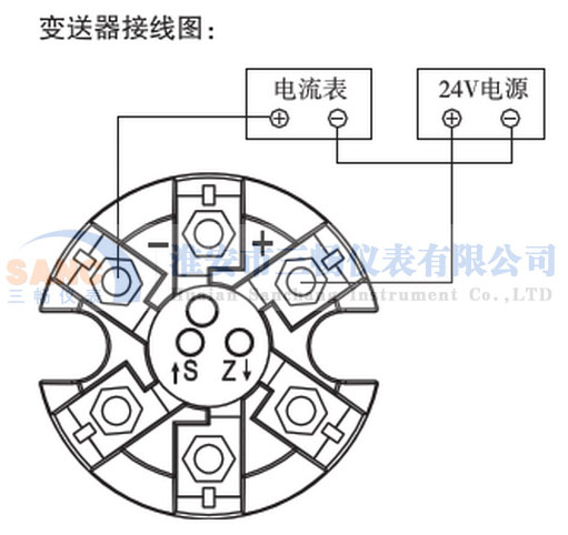 磁翻板液位计远传变送器接线图.jpg