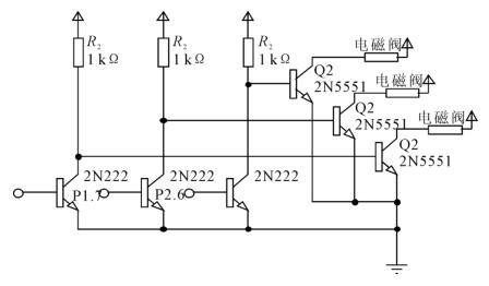 电磁阀驱动电路