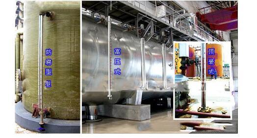 双功能磁翻板液位计的独特传感器技术与温度补偿电路相结合