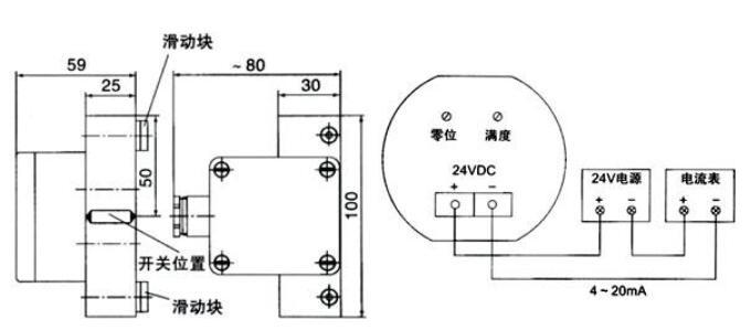 磁翻板液位计4-20mA接线方法
