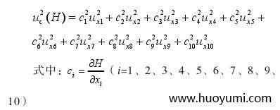 不确定度传播定律和灵敏系数